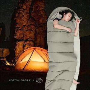 キャンプ用 車中泊用 寝袋
