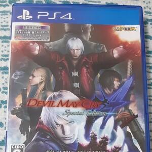 デビルメイクライ4 PS4 スペシャルエディション PS4ソフト