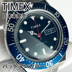日本未発売★新品未使用 Timex タイメックス メンズ腕時計 バットマンカラー M79 1970's 海外限定 自動巻き 黒文字盤 デイデイト 50m防水
