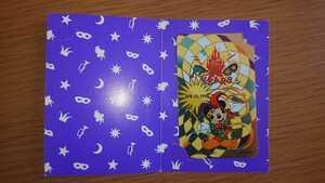ディズニー テレホンカード50度数 12枚セット 未使用 東京ディズニーランド 東京ディズニーシー