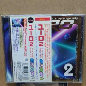digibeat EURO 2 non stop mega mix ユーロ2 ノンストップ・メガミックス 廃盤CD WARM WORLD(高瀬一矢 I've sound) ユーロビート パラパラ
