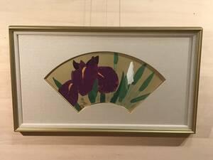 小倉遊亀 「花菖蒲」 木版画 刷り込みサイン・作品証明シール有り