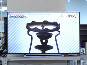 札幌発!! 美品!! TOSHIBA/東芝 REGZA/レグザ 液晶テレビ 50M540X 2021年製 50V型/50インチ 4K対応 フルハイビジョン 店頭引取歓迎