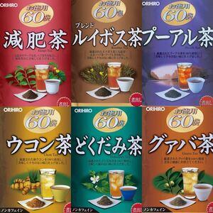 ★同梱でバラ売り対応★ オリヒロ 健康茶 60袋