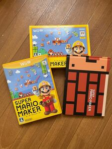 WiiU スーパーマリオメーカー (ブックレット付き )
