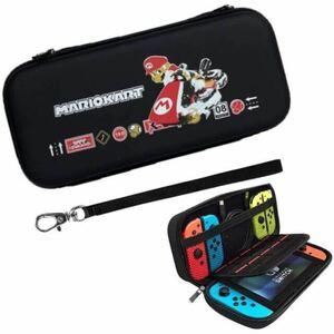 【Nintendo Switch対応】Nintendo Switch おしゃれ