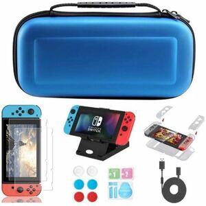 Nintendo Switch ケース 任天堂ケース 【9点セット】大容量/全面