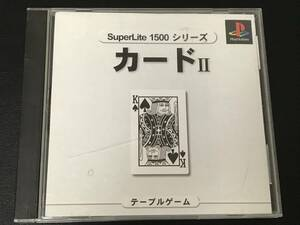 ★ 送料無料 PS1 ★ カード2 SuperLite 1500 動作確認済 説明書有 ★