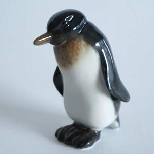 【管理A3】即決価格 ローゼンタール Rosenthal ペンギン フィギュリン ドイツ