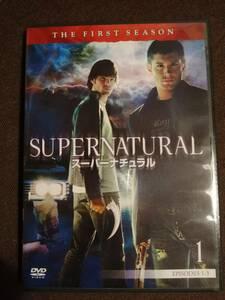 SUPERNATURAL スーパーナチュラル ファースト・シーズン Vol.1【DVD】