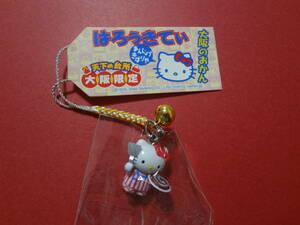201・ご当地キティ・根付・2005・大阪限定・天下の台所・大阪のおかん・お好み焼き