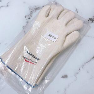 CASTONG 300度耐熱 産業暖房手袋高温消防手袋耐火ワーキンググローブ
