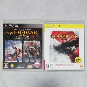 PS3ソフト2本セット ゴッド・オブ・ウォー  ゴッドオブウォーコレクション