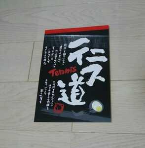★ Notepad A5 версия Tennis Road Club ★