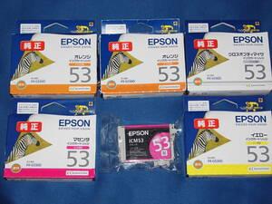 EPSON純正インクカートリッジ「IC-53」4色6本未使用新品