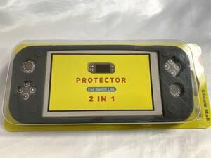 【送料無料】任天堂 Switch Lite シリコン 本体ケース 画面フィルム プロテクター グレー 指紋防止 傷防止 スイッチ ライト