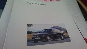 送料無料 BMW 3シリーズ カタログ