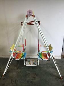 ◆YAMAOKA KINZOKU/子供用/玩具/対面式/2人乗りブランコ/遊具/屋外/折りたたみ式/欠品有り/高さ1570mm/岐阜発 5/18
