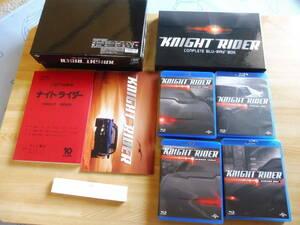 美品 ナイトライダー コンプリート ブルーレイBOX(Blu-ray Disc)
