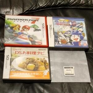 3DS マリオカート7  DSお料理ナビ ドラベースDS 進撃の巨人 人類最後の翼