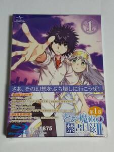 Blu-ray Disc『とある魔術の禁書目録Ⅱ 第1巻 初回限定版』新品未開封 送料無料