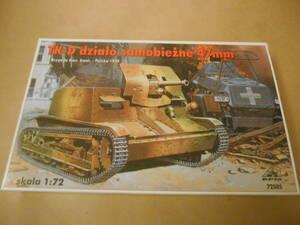 〔全国一律送料290円込〕1/72 RPM ポーランド TK-D 47mm 対戦車自走砲