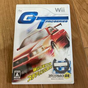 Wiiソフトジーティープロシリーズ