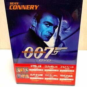 ショーン・コネリー DVD-BOX 初回生産 6枚 ドクターノオ、ロシアより愛を込めて、ゴールドフィンガサンダーボール作戦、他