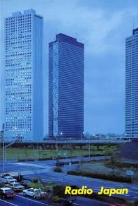 BCL★希少ポストカード★NHK★ラジオ・ジャパン+おまけ★JRC★日本無線★全波受信機★NRD-505取扱説明書+回路図付