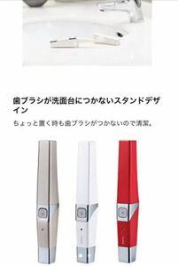 音波振動式USB充電歯ブラシ TWINBIRD BD-2756PW