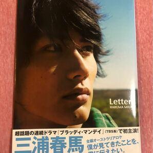 Letters 三浦春馬写真集/熊谷貫 撮影