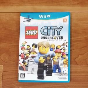WiiU ソフト レゴシティアンダーカバー