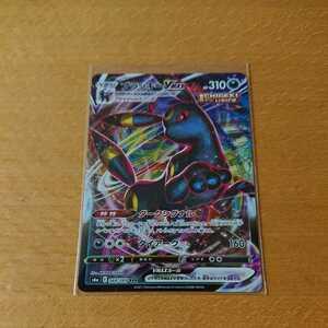ブラッキーVMAX★ ポケモンカード イーブイヒーローズ  s6a RRR  ブラッキー V MAX ★ポケカ
