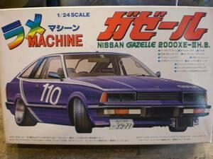 希少 Fujimi 1/24 NISSAN GAZELLE 2000XE-ⅡH.B プラモデル モーターライズ フジミ ラメマシーン 日産ガゼール 族車 模型 絶版
