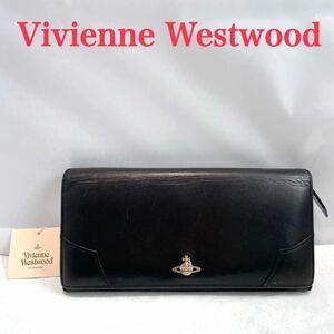 Vivienne Westwood ヴィヴィアンウエストウッド 長財布 黒 レザー