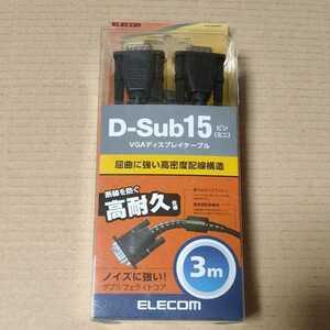 ◆ ELECOM エレコム D-sub15ピン3.0mブラック CACS30BK