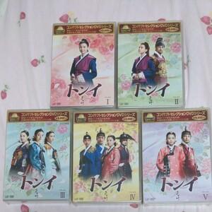 コンパクトセレクション トンイ DVD-BOX 1~5