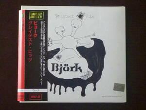 ◆送料無料 紙ジャケCD◆ビョーク/グレイテスト・ヒッツ♪輸入盤国内仕様 Bjork