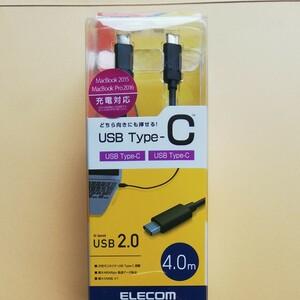 タイプc  USB ケーブル