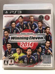 ウイニングイレブン2014  ワールドサッカーウイニングイレブン PS3