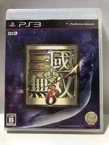 真・三国無双6 PS3