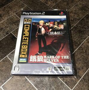 PS2 プレイステーション2 プレステ2 NEOGEOオンラインコレクション 餓狼伝説 餓狼MARK OF THE WOLVES ネオジオ オンライン 新品未開封品