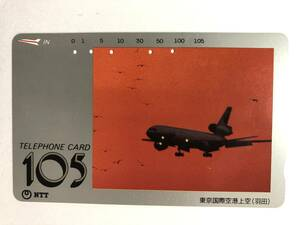 【使用済/両面に少々傷有】<テレホンカード>東京国際空港上空(羽田) 写真撮影:片岡順一(105度/穴5孔)※飛行機・JAL・ANA