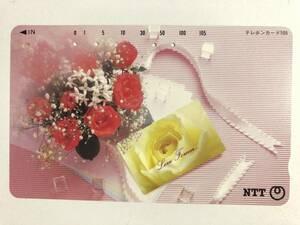 【使用済/両面に少々傷有】<テレホンカード> 花(6)(105度/穴4孔)