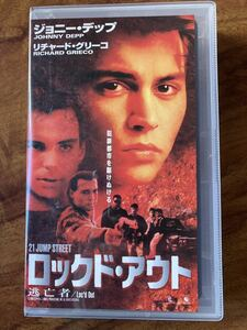 【VHSビデオテープ】「 ロックド・アウト 21 Jump street 」4
