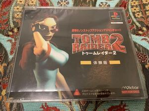 PS1体験版ソフト トゥームレイダー2 体験版 プレイステーション ビクター 非売品 Victor Tomb Raider PlayStation DEMO DISC