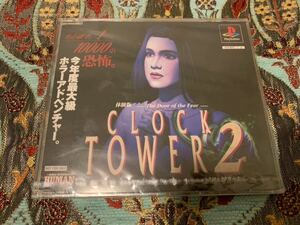 PS体験版ソフト クロックタワー2 体験版 未開封 プレイステーション HUMAN clock tower PlayStation DEMO DISC