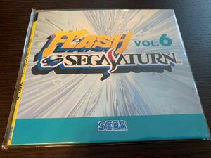 SS体験版ソフト フラッシュセガサターン vol.6 FLASH SEGA SATURN 非売品 未開封 送料込み DEMO DISC 体験版+映像集