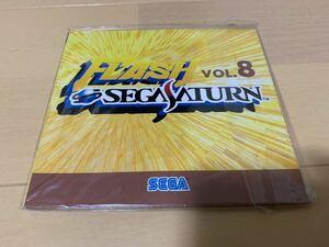 SS体験版ソフト フラッシュセガサターン vol.8 FLASH SEGA SATURN 非売品 未開封 送料込み DEMO DISC 体験版+映像集 World heroes SAKURA