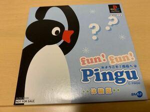 PS店頭体験版ソフト ファンファン ピングー FUN! FUN! Pingu PS1GAME 非売品 送料込み プレイステーション PlayStation DEMO DISC